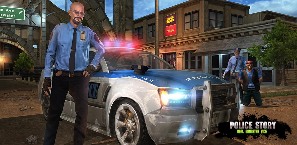 Historia de la policía Real Gangster Vice Duty Crime City