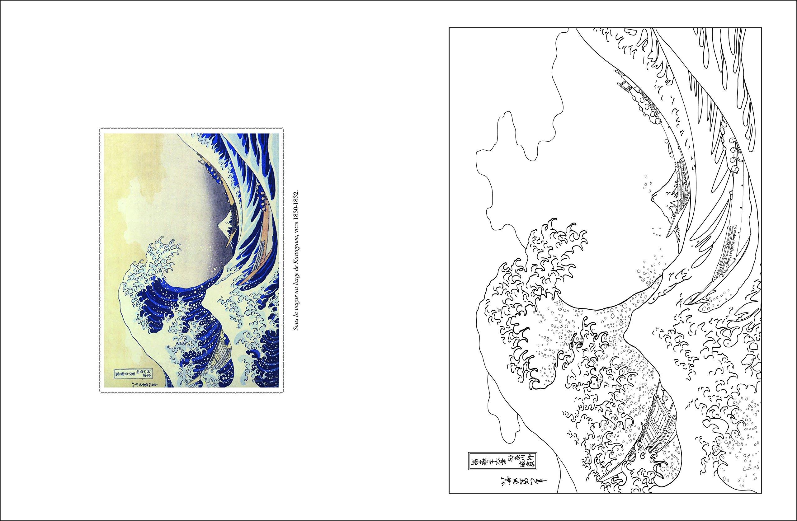 Amazon Cahier de coloriages L ¢me du Japon Katsushika Hokusai Livres