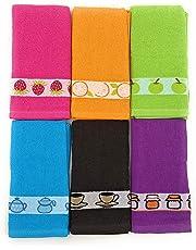 ZD Paños de Cocina RIZO 100% Algodón Con Dibujo Bordado,Multicolor,Pack 12 toallas de cocina