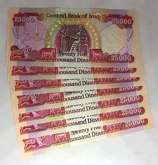 25,000 IRAQI DINAR 25,000 NOTE UNCIRCULATED! 1 AUTHENTIC IQD!@