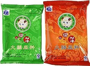 Little Sheep Mongolian Hot Pot Soup Base Variety Value Package (Two Packs, Hot + Plain)