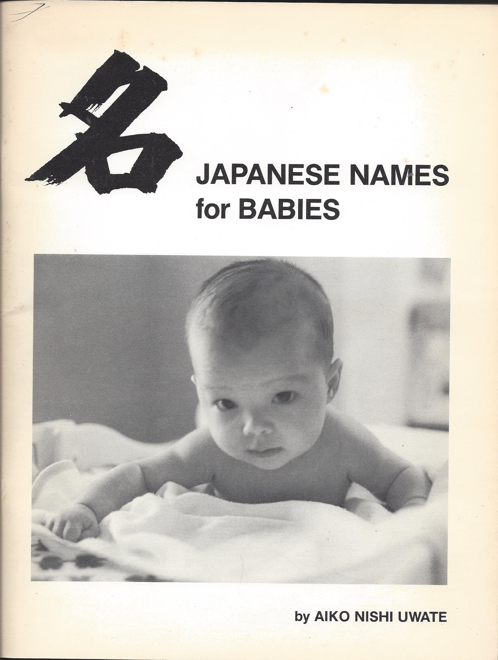 Japanese names for babies: Aiko Nishi Uwate: Amazon com: Books