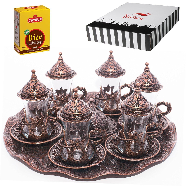 (SET of 6) Turkish Tea Glasses Set Saucers Holders Spoons Decorated (Copper) (Halkali) Alisveristime 98072-11
