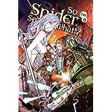 So I'm a Spider, So What?, Vol. 7 (light novel) (So I'm a Spider, So What? (light novel)) (English Edition)