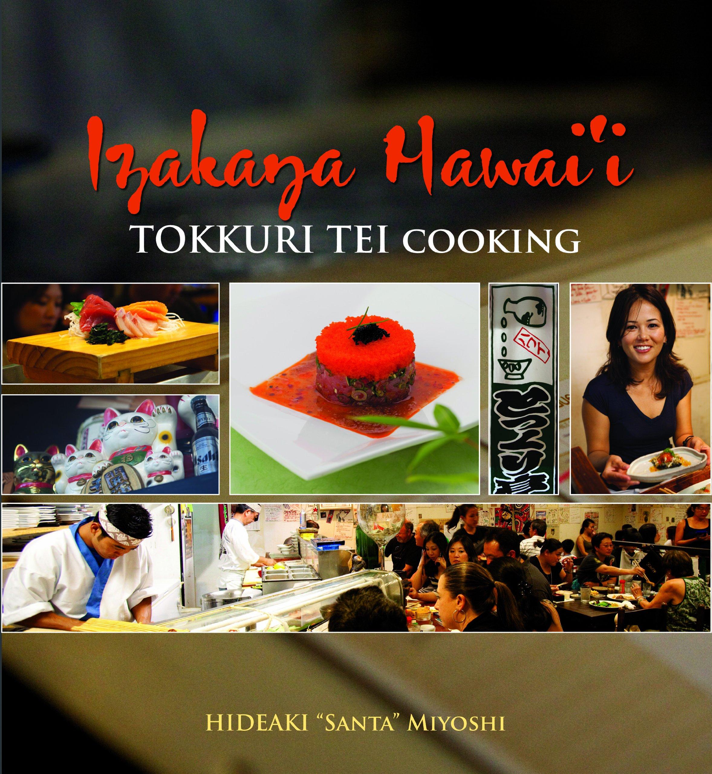 Izakaya Hawaii: Tokkuri Tei Cooking PDF Text fb2 ebook