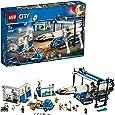 レゴ(LEGO) シティ 巨大ロケットの組み立て工場 60229 ブロック おもちゃ 男の子
