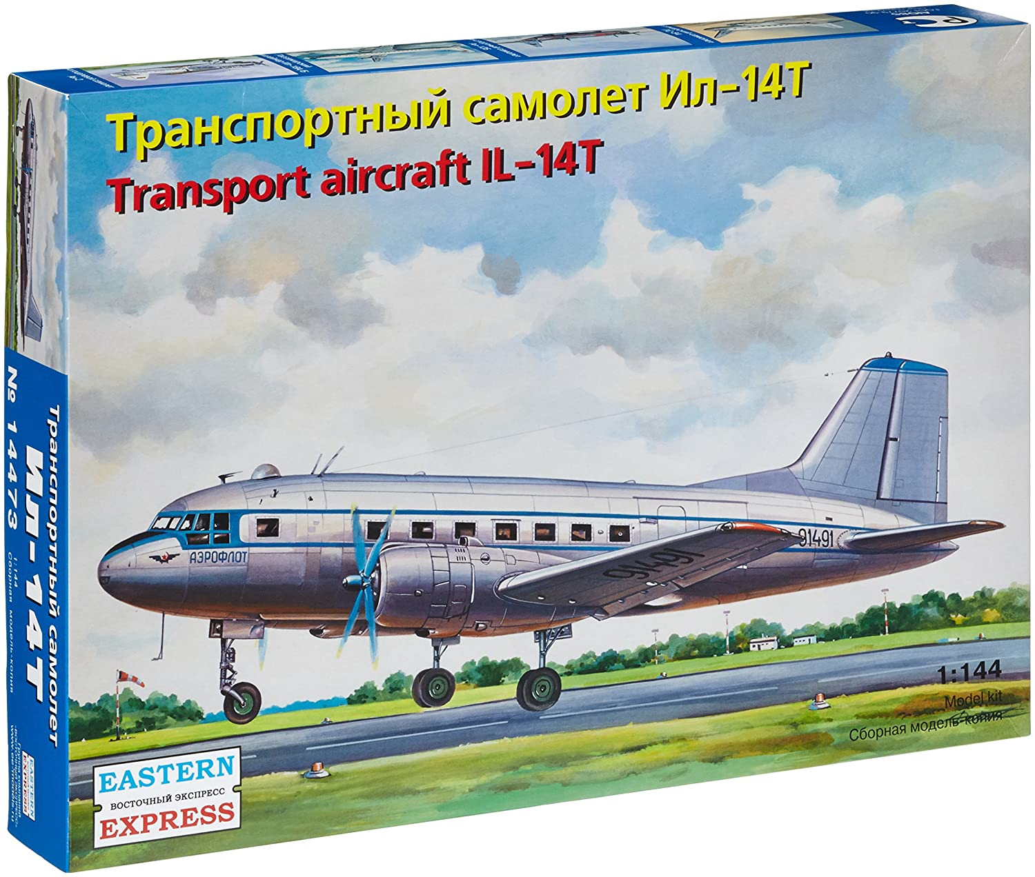 ARK Models EE14473 1 144 Scale Ilyushin IL14T Russian Transport Aircraft Aeroflot Malev Hungarian Airlines the Soviet Air Forces Plastic Model