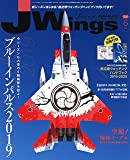 J Wings (ジェイウイング) 2019年6月号