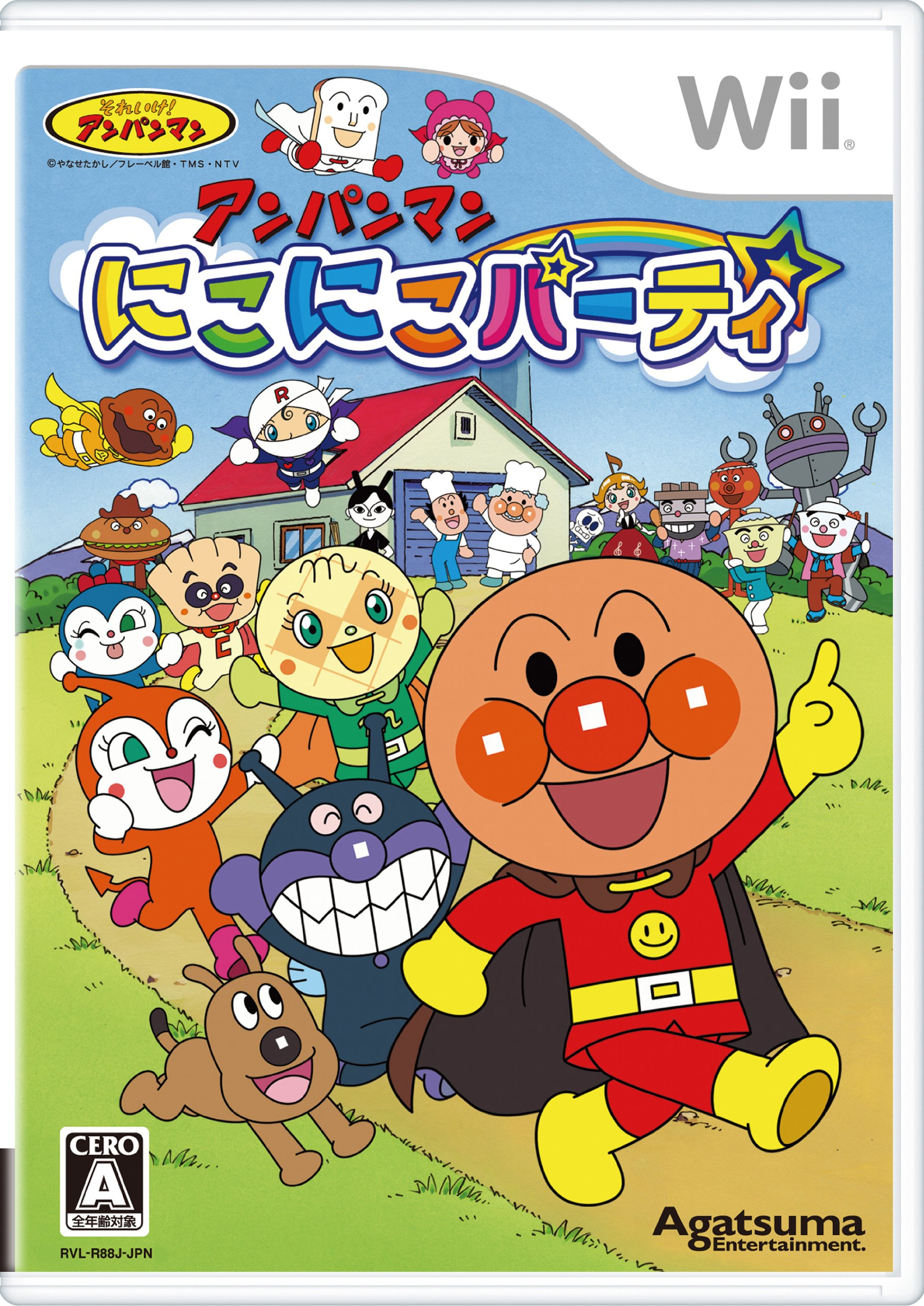 Anpanman Niki Noki Party [Japan Import]