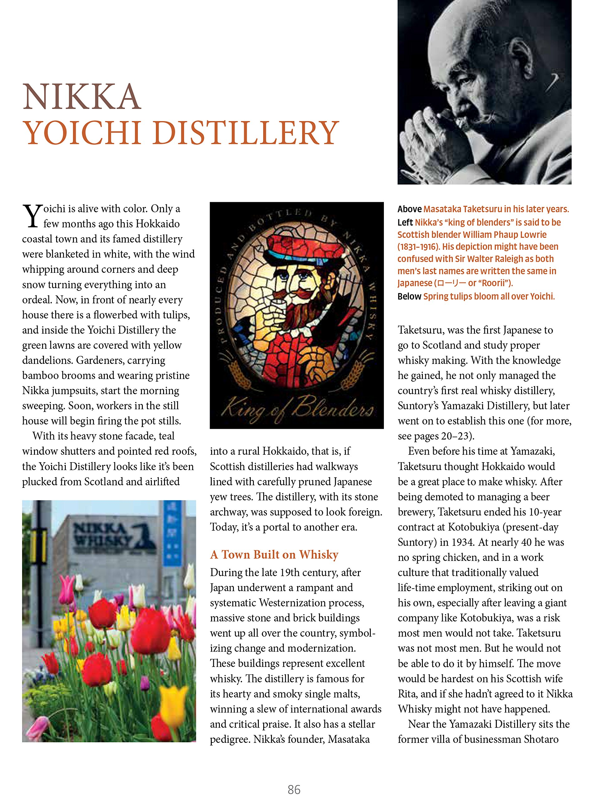 Japanese Whisky The Ultimate Guide To The Worlds Most Desirable