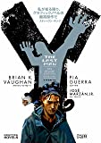 Y:THE LAST MAN 1 (GRAFFICA NOVELS)