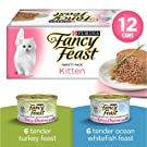Fancy Feast Kitten Food, Wet Cat Food Variety Pack 85 g Cans (6 Pack)