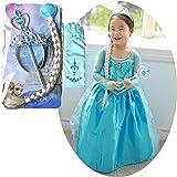 Alleygem アナと雪の女王 エルサ風 なりきり豪華5点セット ドレス+ティアラ+三つ編み+ステッキ+グローブ エメルド 女の子 110-120cm size120