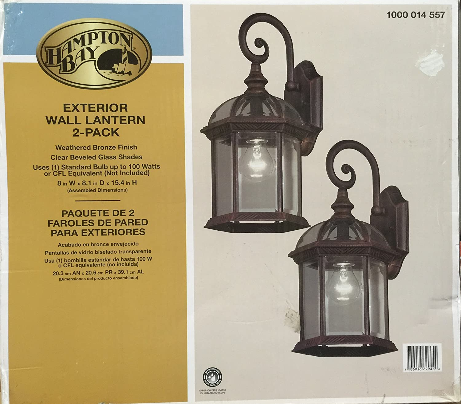 Outdoor Weathered Bronze Lantern (2-Pack) - - Amazon.com