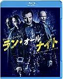 ラン・オールナイト ブルーレイ&DVDセット(初回限定生産/2枚組/デジタルコピー付) [Blu-ray]