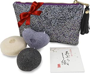 Natural Konjac Facial Sponges (3) Bamboo Charcoal Lavender with Shimmering Zipper Pencil Pen Cosmetic