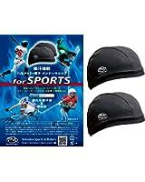 Shinobu Sportif INVISTA社 COOLMAX® 吸汗速乾 ヘルメット・帽子 インナーキャップ 2枚組