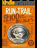 RUN+TRAIL (ラントレイル) Vol.27 2017年 10月号 [雑誌]