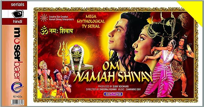 om namah shivay song audio download