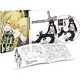 血界戦線 第5巻 (初回生産限定版) [DVD]
