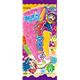 Kracie Popin' Cookin' Fushigi Hakken Gummy Tsureta DIY candy (Grape + Pineapple)
