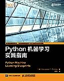 Python机器学习实践指南(异步图书)