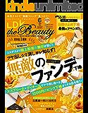 LDK the Beauty (エル・ディー・ケー ザ ビューティー)2019年6月号 [雑誌]