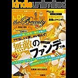 フレキシブルエスカレート物語DVD付き 自宅でできるライザップ リズムトレーニング編