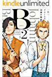 B(べー)ブラームス20歳の旅路 (2)
