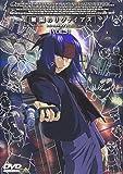 無限のリヴァイアス Vol.5 [DVD]