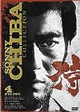 Sonny Chiba Collection (Legend of the Eight Samurai / Ninja Wars / G.I. Samurai / Resurrection of Golden Wolf) (1982)
