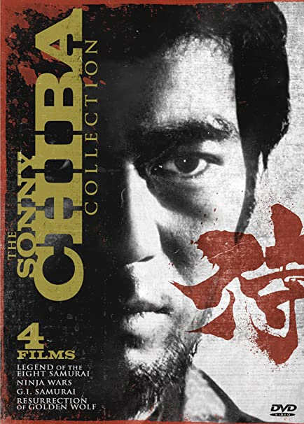 Amazon.com: Sonny Chiba Collection (Legend of the Eight ...