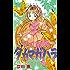 夢幻伝説タカマガハラ(4) (なかよしコミックス)
