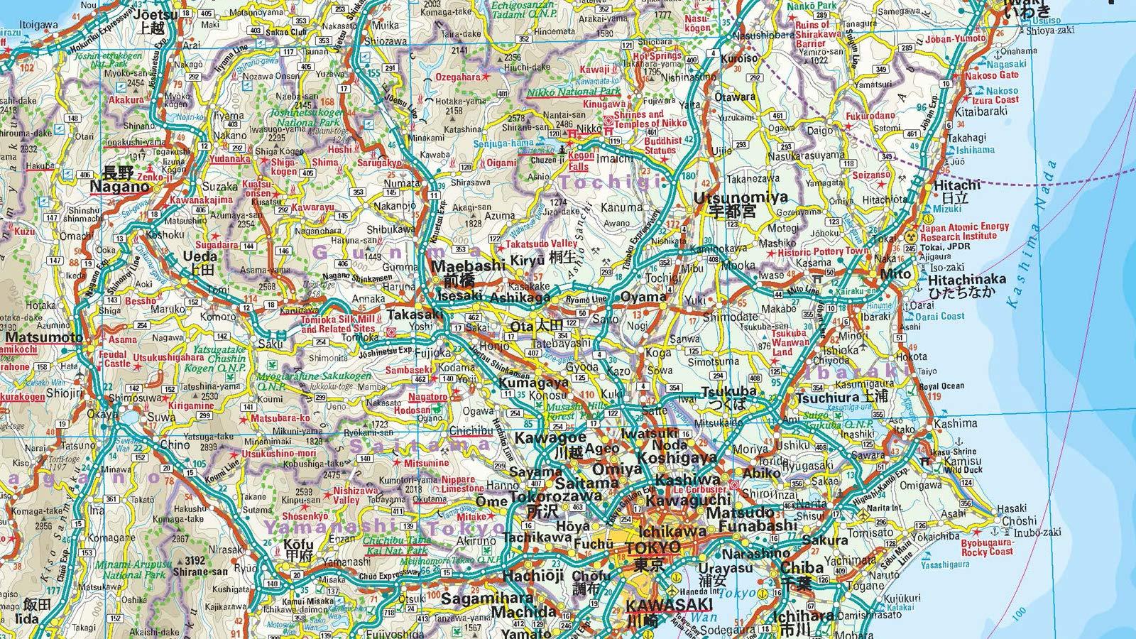 Japón, mapa impermeable de carreteras. Escala 1:1.200.000. Reise Know-How. Reise Know-How Verlag: Amazon.es: VV.AA.: Libros