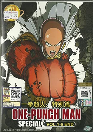 Amazon.com: ONE-PUNCH MAN SPECIAL - COMPLETE OVA SERIES DVD ...