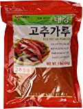 Korean Red Chili, Gochugaru, Hot Pepper Fine Type Powder (1 Lb) By Tae-kyung