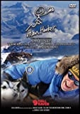 NEW DVD: ALAN HINKES - The first Briton to Climb the World's Highest Mountains (A Terry Abraham film)