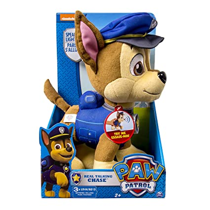 Amazon Com Paw Patrol Deluxe Lights And Sounds Plush Real