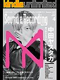 サウンド&レコーディング・マガジン 2018年4月号