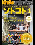 ソトコト 2016年 1月号 Lite版 [雑誌]