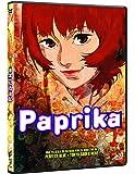 Paprika - Edición 2017 [DVD]