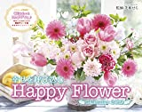 幸せを呼び込む Happy Flower Calendar 2019 (インプレスカレンダー2019)