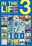 IN THE LIFE(イン・ザ・ライフ)vol.3 (NEKO MOOK)