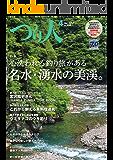 つり人 2017年4月号 (2017-02-25) [雑誌]