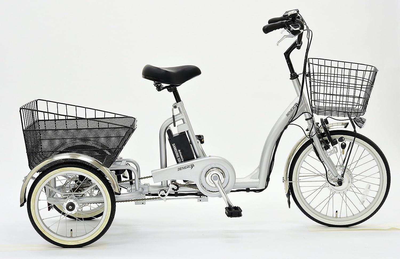 大人用三輪電動自転車 B073ZYHKZT