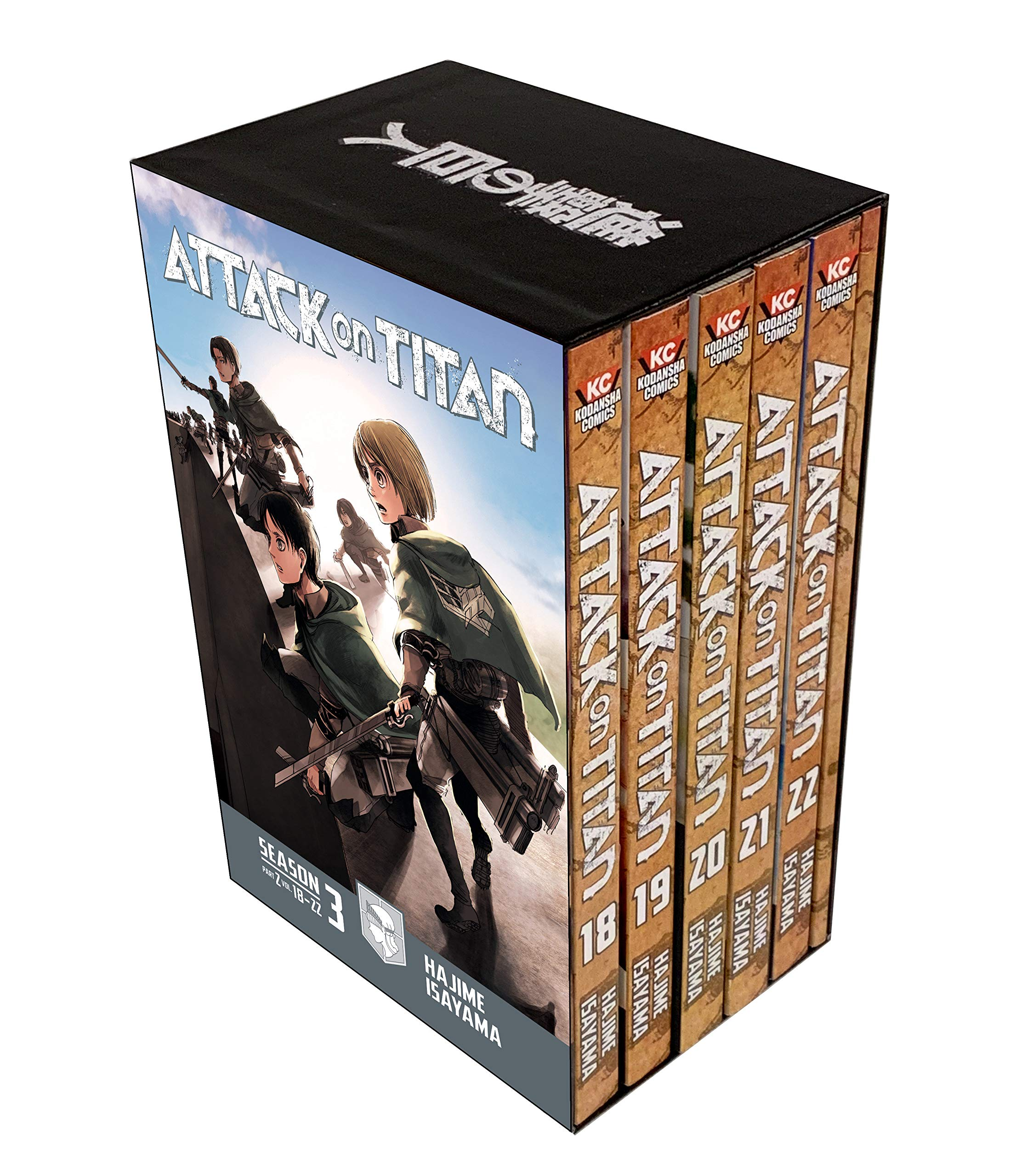 Attack on Titan Season 3 Part 2 Manga Box Set: Amazon.es: Isayama, Hajime: Libros en idiomas extranjeros
