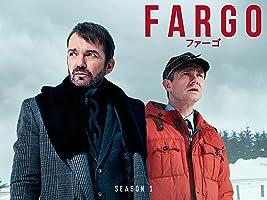 FARGO/ファーゴ シーズン 1 (吹替版)