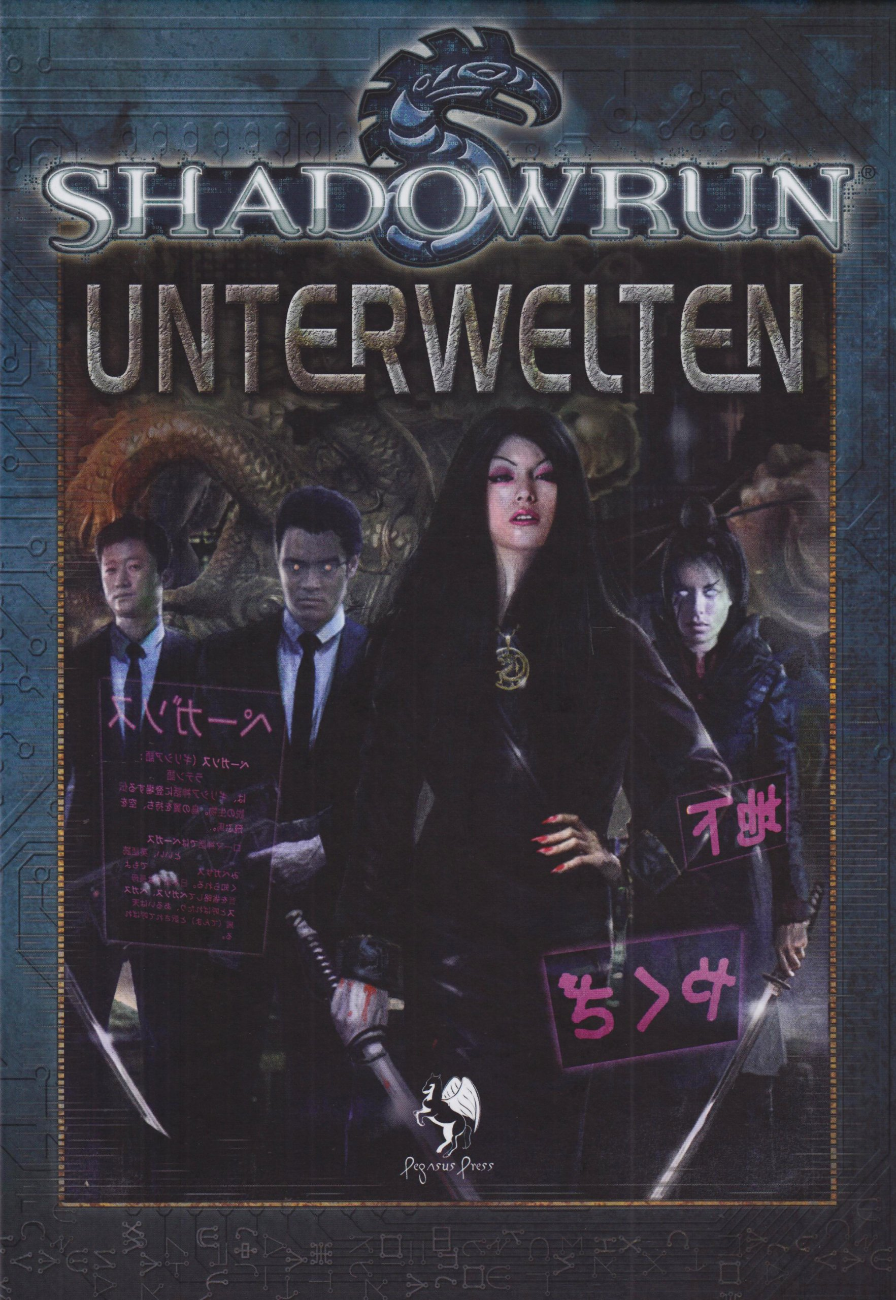 Shadowrun, Unterwelten