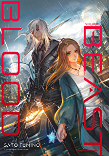 emeth: Island of Golems - Kindle edition by Souki Tsukishima, Tora