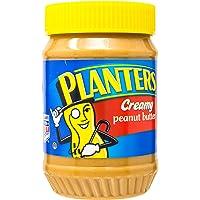 Planters Creamy Peanut Butter - 510 g